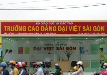 Điểm chuẩn Trường Cao đẳng Đại Việt Sài Gòn năm 2018 và chỉ tiêu tuyển sinh năm 2019