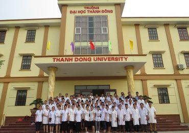 Điểm chuẩn Trường Đại học Thành Đông năm 2018 và chỉ tiêu tuyển sinh năm 2019