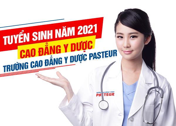 Thông tin tuyển sinh Cao đẳng Y Dược TPHCM năm 2021