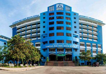 Điểm chuẩn Trường ĐH Bách khoa, Đại học Quốc gia TPHCM năm 2018 và chỉ tiêu tuyển sinh năm 2019