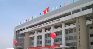 Điểm chuẩn Trường Đại học Quốc tế – ĐHQG TP.HCM năm 2018 và chỉ tiêu tuyển sinh năm 2019